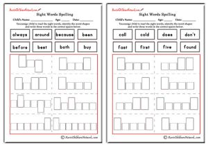 Second Grade Sight Words Shapes and Spellings